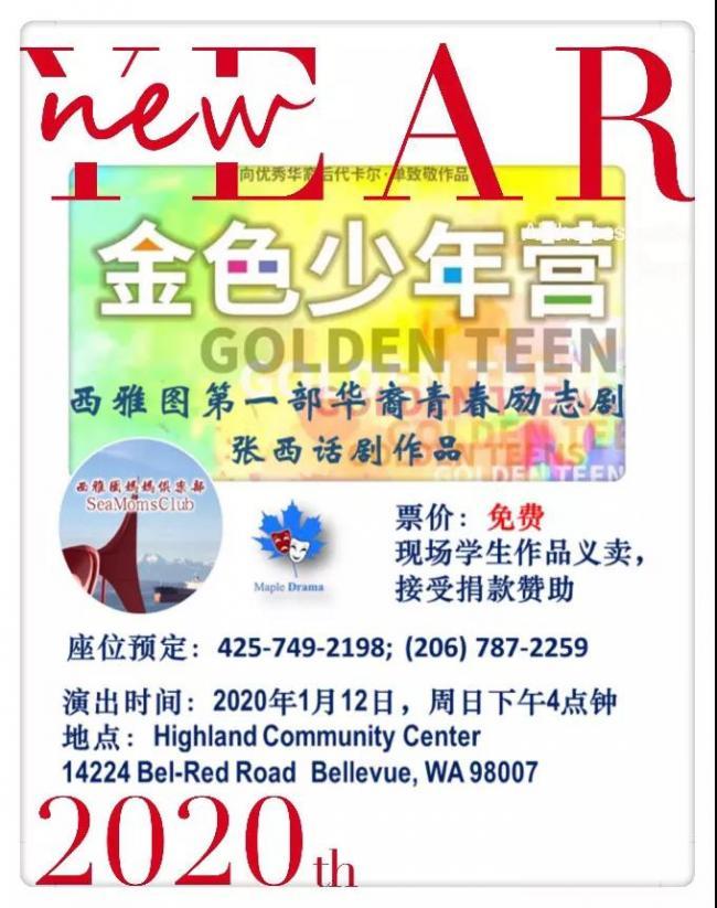 WeChat Image_20200106165923.jpg