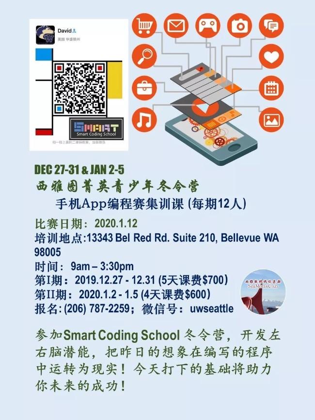 WeChat Image_20200106170009.jpg