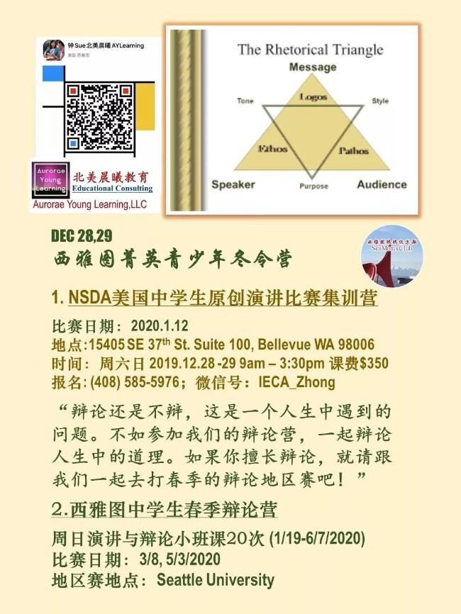 WeChat Image_20200106170015.jpg