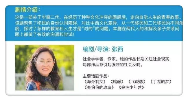 WeChat Image_20200106170020.jpg