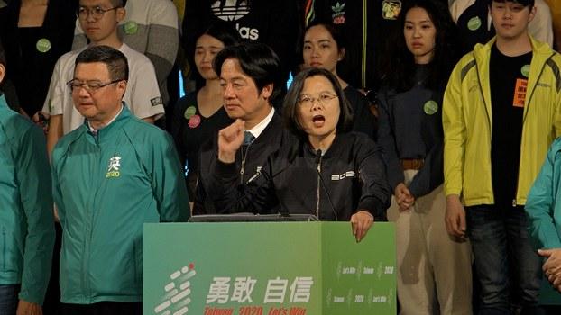蔡英文台北选前之夜(记者陈明忠摄)