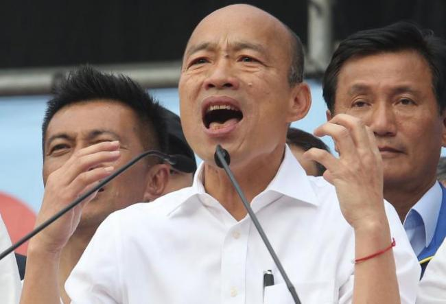 韩国瑜凌晨发声:不参选国民党主席