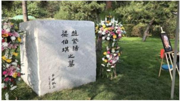 赵紫阳忌日墓园如监狱 传田纪云临时取消拜祭