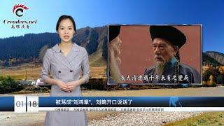 蔡英文震撼宣示:使台湾成为亚洲最进步国家