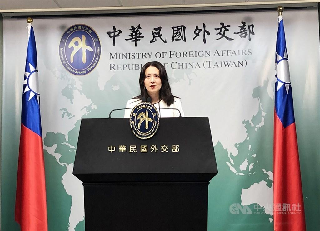 外交部竟声明:台湾不是中华人民共和国的一部分