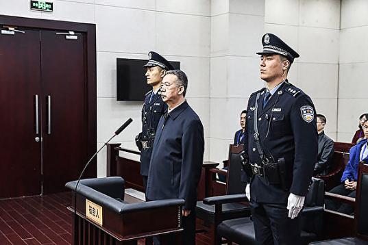 中共前公安部副部长孟宏伟被判13年半