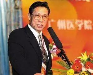 WeChat Image_20200121170706.jpg