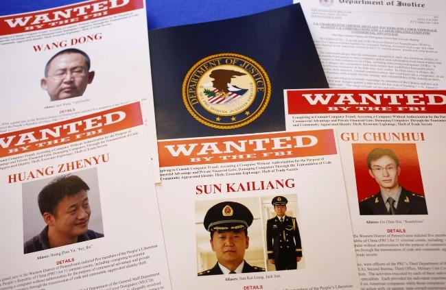 美指控中国军方对美网络攻击.jpg