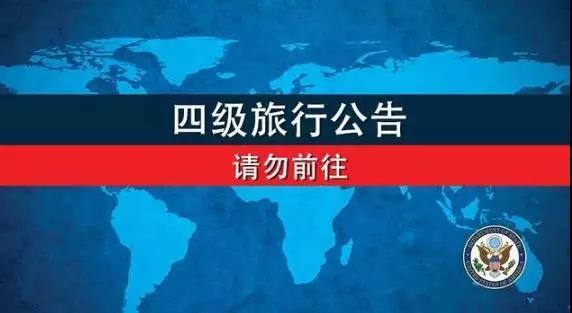 WeChat Image_20200128171912.jpg