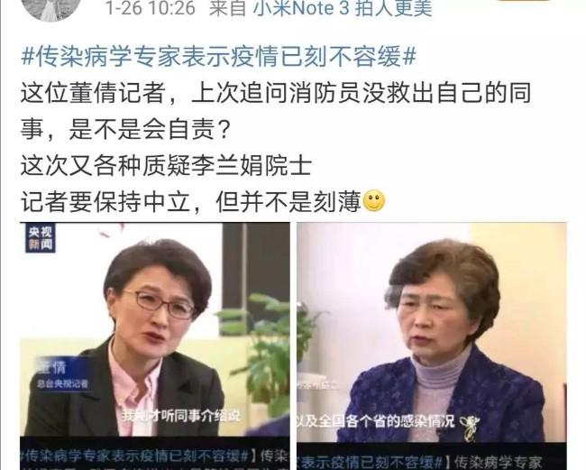 WeChat Image_20200204160312.jpg