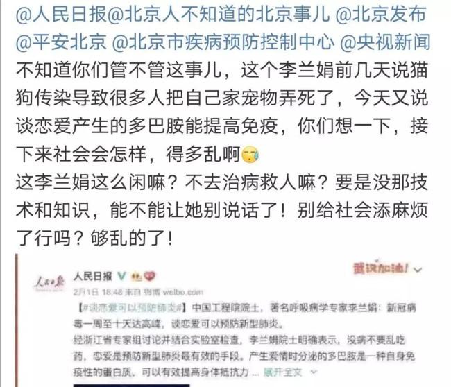 WeChat Image_20200204160434.jpg