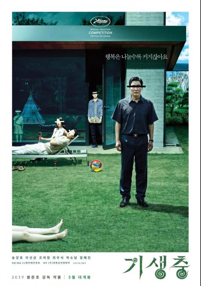 WeChat Image_20200210163350.jpg