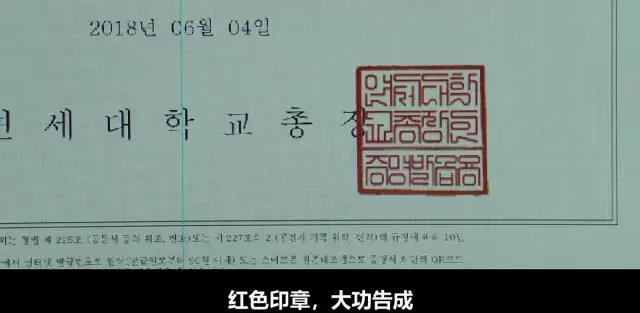 WeChat Image_20200210163528.jpg