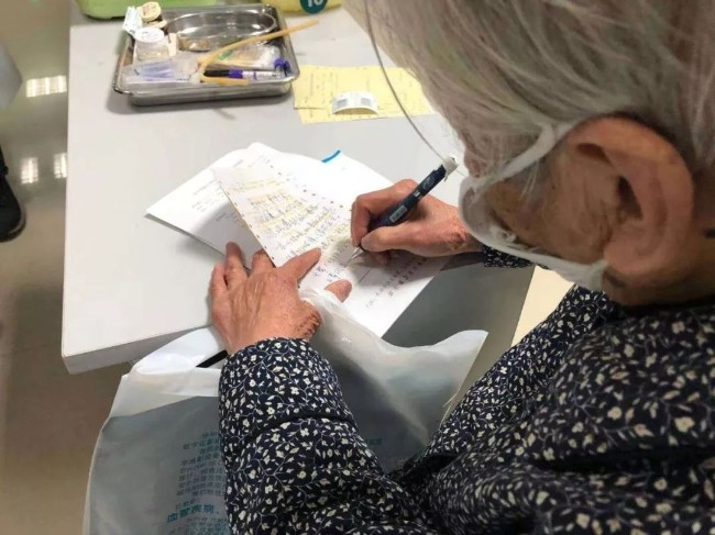90岁婆婆.jpg