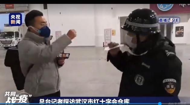 央视记者探访红十字.png