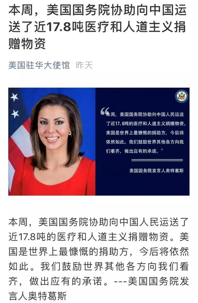 WeChat Image_20200211160653.jpg