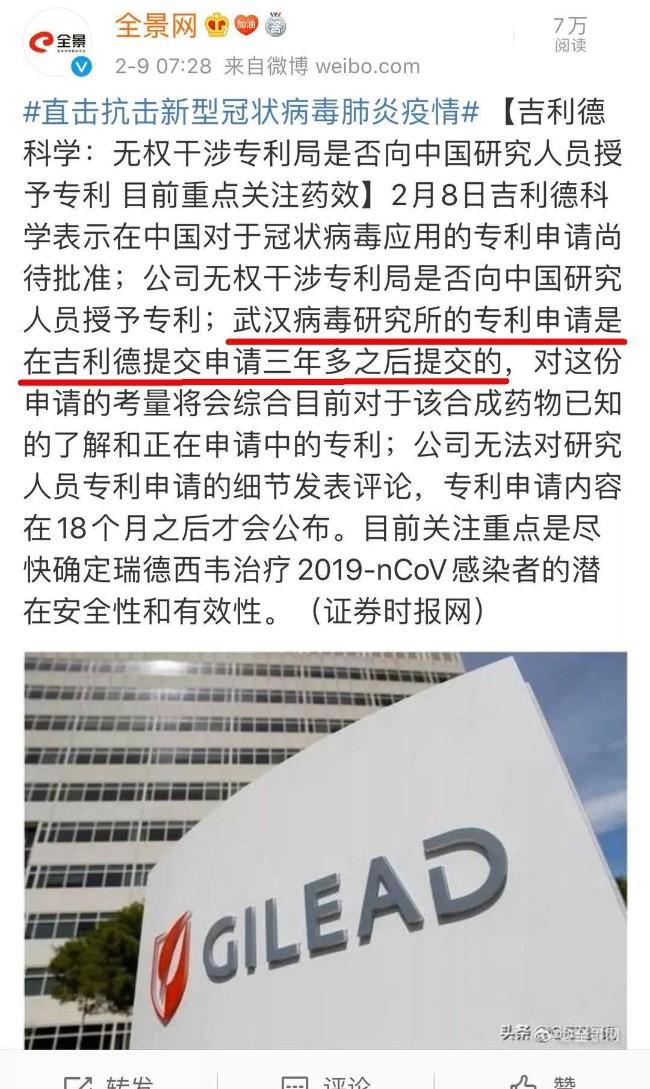 WeChat Image_20200211160706.jpg