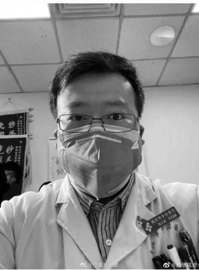 WeChat Image_20200213183829.jpg