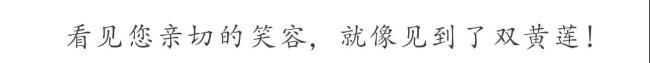 WeChat Image_20200218181305.jpg