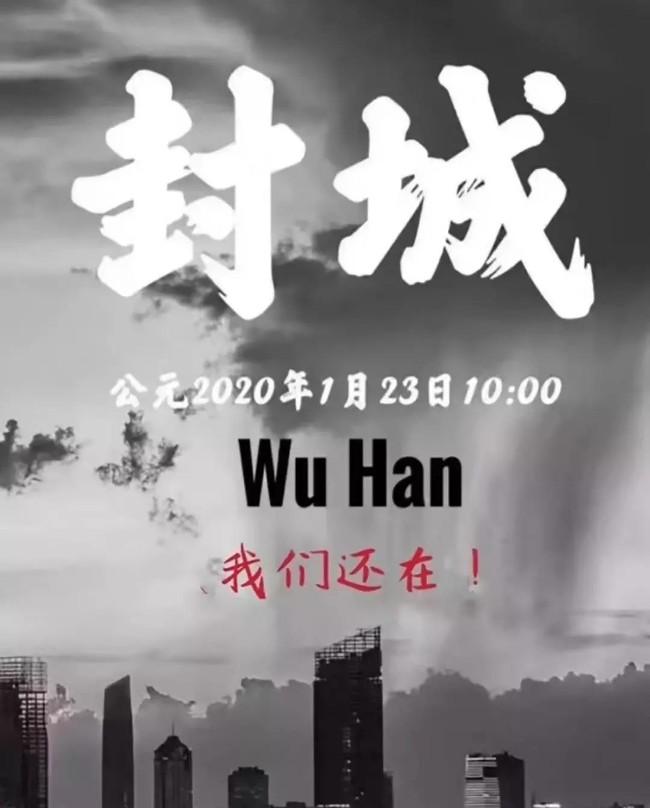 WeChat Image_20200218180832.jpg