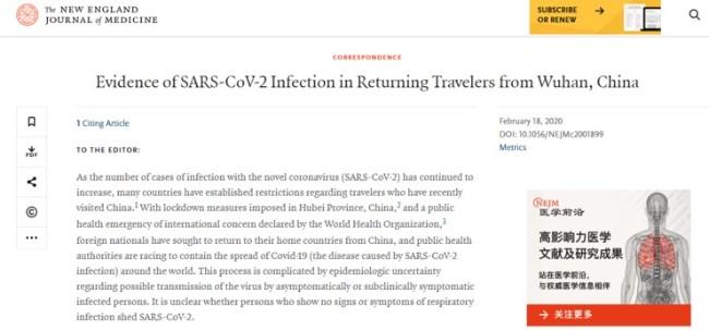 无症状感染者传染期最长29天 新冠病毒欺软怕硬?