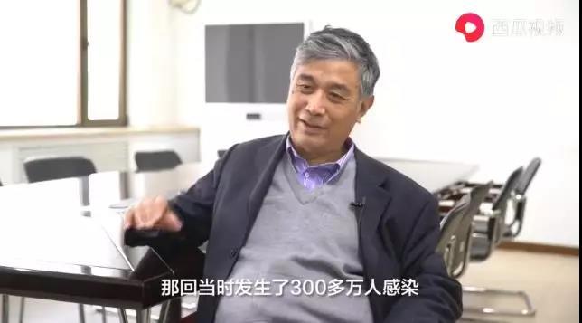 WeChat Image_20200304154733.jpg