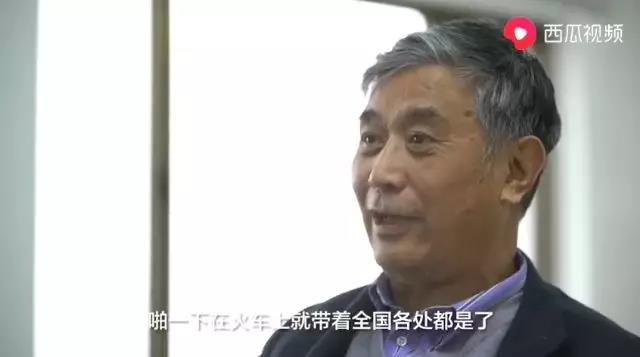 WeChat Image_20200304154740.jpg