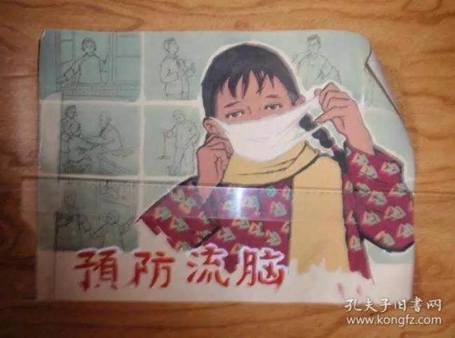 WeChat Image_20200304154801.jpg