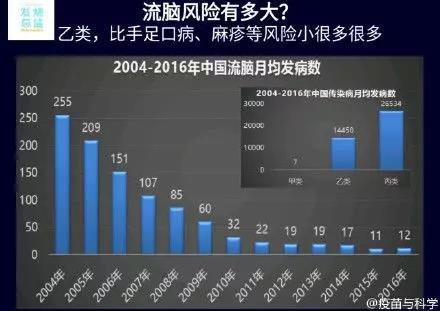 WeChat Image_20200304154846.jpg