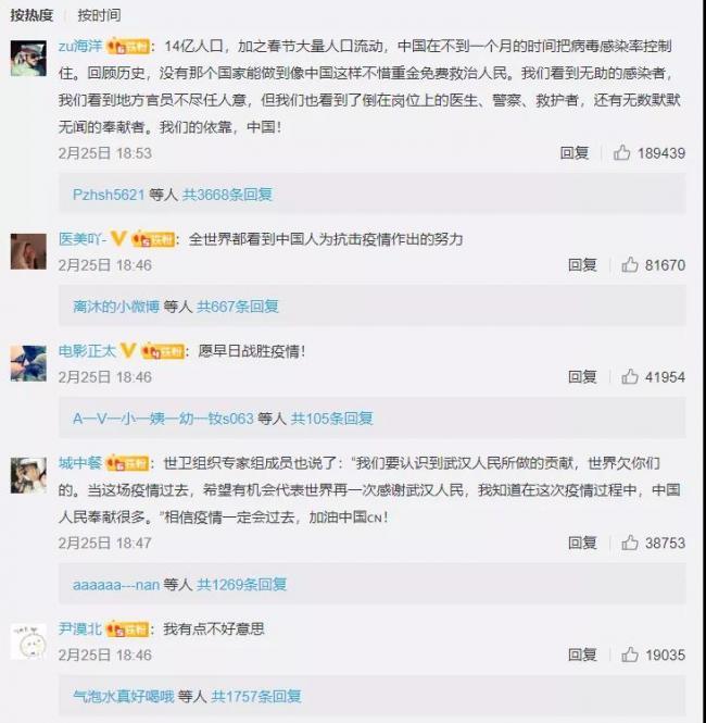 WeChat Image_20200304155754.jpg