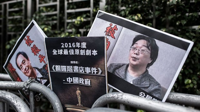gui_minhai_hong_kong_bookseller_03052020_1.jpg