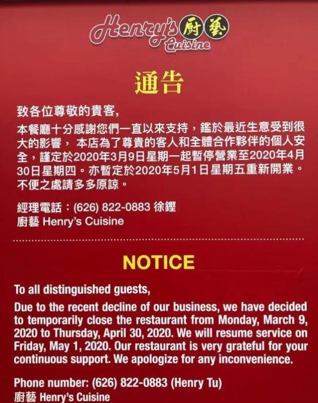 WeChat Image_20200311170848.jpg