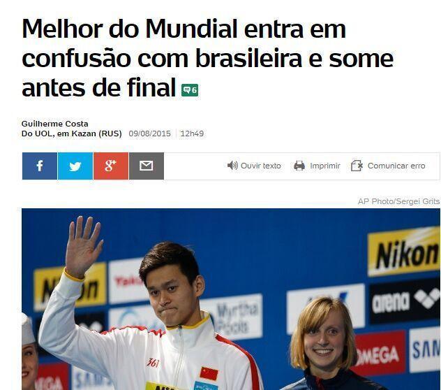 国内足球记者:巴西女选手不慎碰到孙杨,结果被一脚爆踹引发冲突