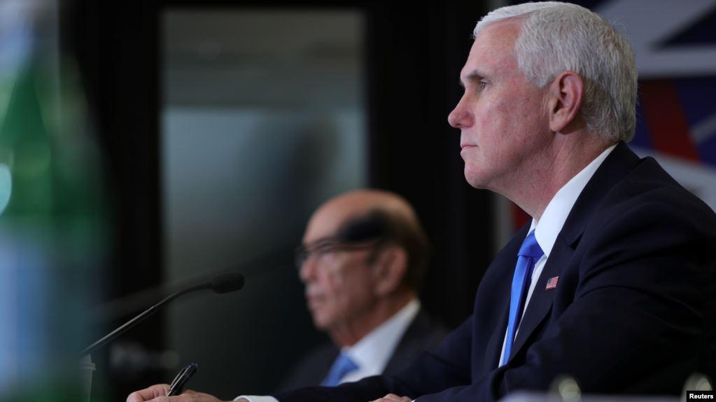 2020年5月19日副总统迈克・彭斯在美国宇航局总部主持美国国家空间委员会第七次会议