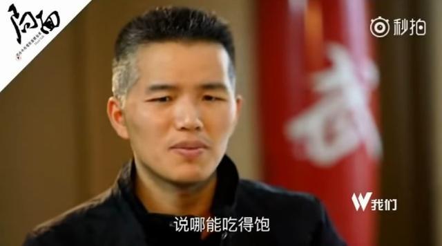 中国武术大师为什么总是挨揍?