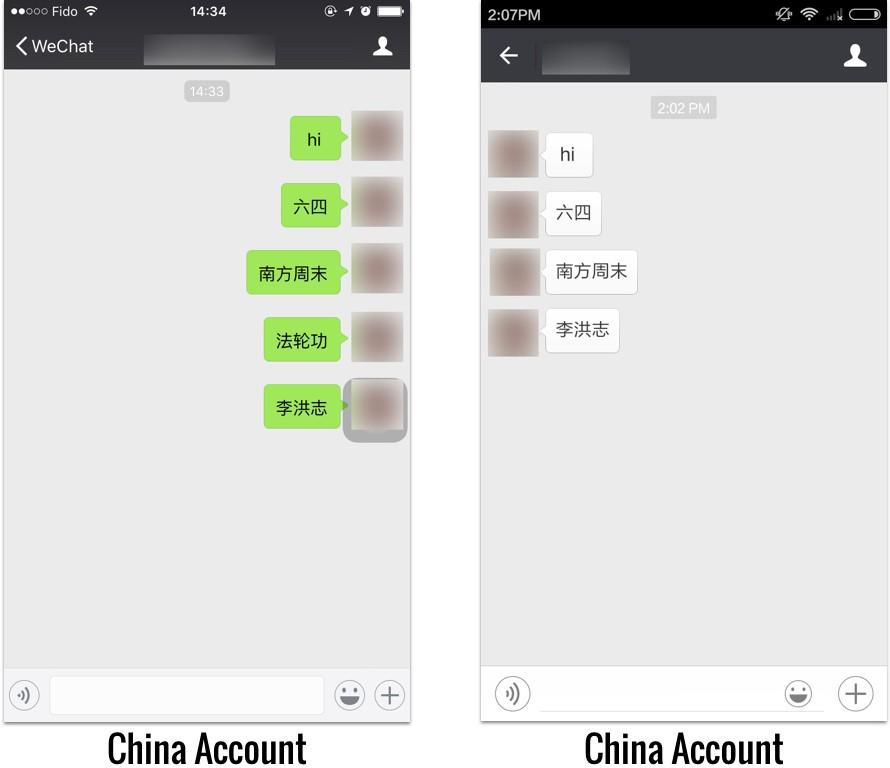 WeChat-FAQ-figure-2-1.png (890×768)