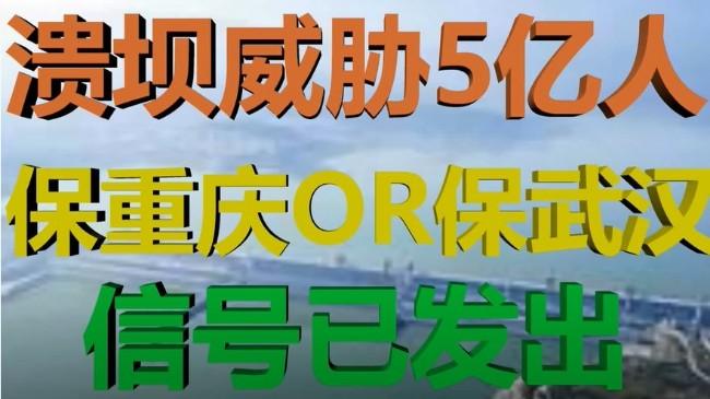wuhanfeiyan_2020-06-24_1-1592999910919.jpg